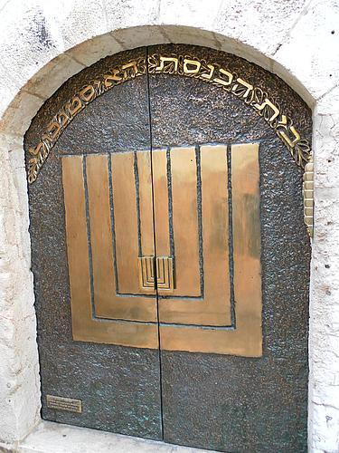 Jewish door